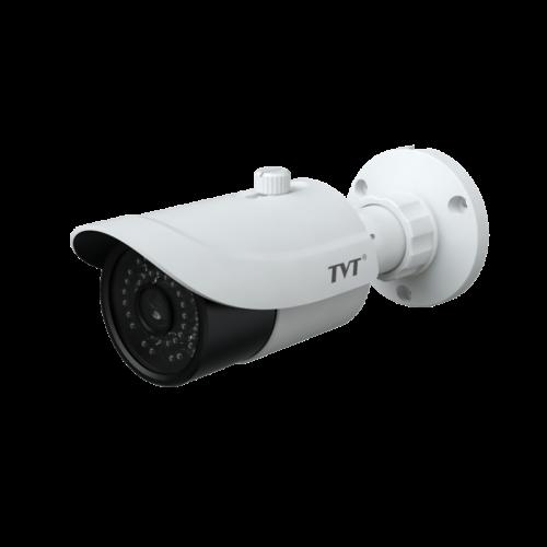5MP IP Cameras
