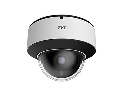 TVT 4MP AI Deep Learning Mini Dome IPC, WDR, 20m IR, 2.8mm